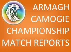 Armagh Camogie Championship Match Reports