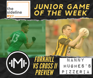 Junior Game of the Week – Round One