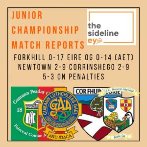 Junior Championship Quarter Final Match Reports