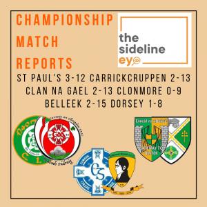 Intermediate and Junior Championship Match Reports