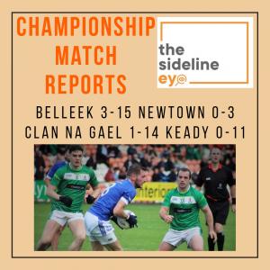 Championship Match Reports