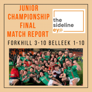 Junior Championship Final (Replay) Match Report