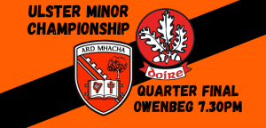 Orchard minors open Ulster campaign against All-Ireland champions